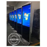 Buy cheap Slim 42 Inch All In One Interactive Kiosk Touch Screen 5mm Toughened Glass from wholesalers