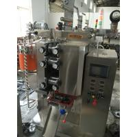 Buy cheap Industrical Level Fully Automatic Liquid Packing Machine with Overseas after - sales service from wholesalers