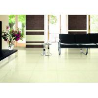 Buy cheap soluble salt polished ceramic tile 50*50 from wholesalers