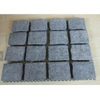 Buy cheap Black Basal Cobble Paving Bricks , Landscape Black Granite Paving Stones from wholesalers