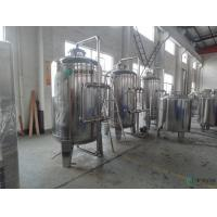 Buy cheap Mineral Water Purifying Machine Semi Automatic UF Water Treatment from wholesalers