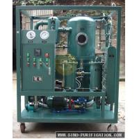 Buy cheap Top Quality Movable High Viscosity Used Transformer Oil Filtration Machine With Double Stage and Cheap Price from wholesalers