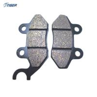 Buy cheap China Factory Motorcycle Disc Brake Pad, Zf150 Zhxx Zs00 Zs200 Zy125 from wholesalers