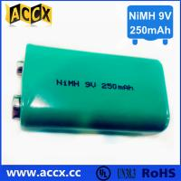 Buy cheap 9V battery NiMH from wholesalers