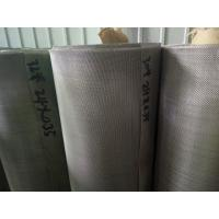 Buy cheap 24mesh Stainless Steel 304 316 Plain Weave Mesh for Industry Filter from wholesalers