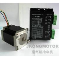 High Torque Stepper Motor Price Quality High Torque