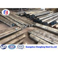 Buy cheap Anti Wear Plastic Mold Steel Material , Tool Steel Round Bar 1.2311 / P20 from wholesalers