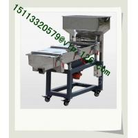 Buy cheap China Plastic industry Vibrating Screen Manufacturer/Vibrating Mesh Machine White Color product