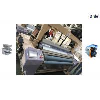 Dobby Shedding Modern Water Jet Cloth Weaving Machine 550 - 580 Rpm Speed