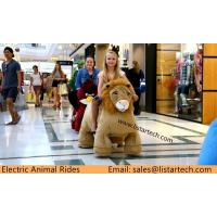 Buy cheap 4 Wheels Animal Bikes battery animal ride walking animal rides with wheels in Mall from wholesalers