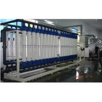 Buy cheap Automatic UV Sterilizer Ultra Filtration Systems , Fresh Water UF Filtration System from wholesalers