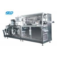 Buy cheap High Speed Alu Alu Blister Packaging Machine For Pharmaceutical Industry from wholesalers