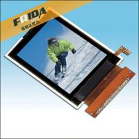 Buy cheap 2''tft lcd module,2''tft lcd display,2''tft lcd module manufacturer.2''tft lcd module price. from wholesalers