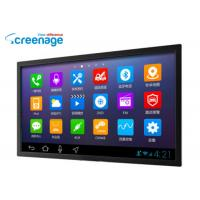 Buy cheap Ultra Thin Lcd Advertising Screens Shopping Center Network Vgasd / Usb Input from wholesalers
