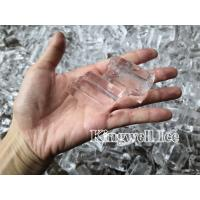 Buy cheap China Factory Directly Supply Daily 3000kgs 5000kgs Clear Ice Tube Maker from wholesalers