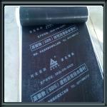 Buy cheap Elastomeric roofing sheets-SBS modified bitumen waterproof membrane from wholesalers