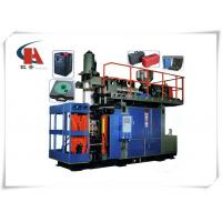 Buy cheap 10 Litre Bottles Plastic Extrusion Blow Molding Machine Low Power Consumption from wholesalers