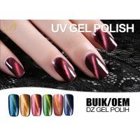 Buy cheap Logo Printable Nail Art Gel Polish Cat Eye , Bright Color Led Nail Gel Polish product