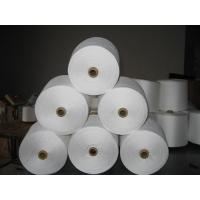 Buy cheap 30s 100% polyester ring spun yarn from wholesalers