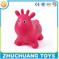 Buy cheap cheap plastic toy little animals milk cow for kids from wholesalers