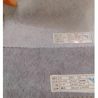 Buy cheap Nonwove fusing interlining for garment  gum stay fabric fusible interlining from wholesalers