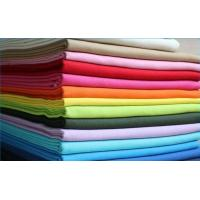 Buy cheap Polyester Oxford Fabric, Oxford Fabric Series, DTY,FDY Oxford Fabric from wholesalers