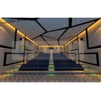 Buy cheap Luxury Large 4D Movie Theatre With Control System For 120 Persons product