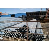 Buy cheap 0.5mm ERW Hot Dipped Low Carbon Galvanized Steel Pipe Cold Rolled for Construction from wholesalers