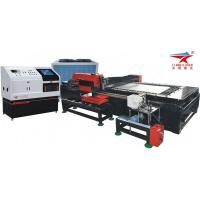 Stainless steel cutting machine pipe cutter tql lcy