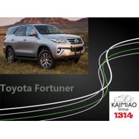 Buy cheap Toyota Fortuner Electric Power Running Boards With Convenience And  Intelligent System product