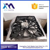 Buy cheap For Mercedes W220 850W Cooling System Radiator Cooling Fan A2205000293 from wholesalers