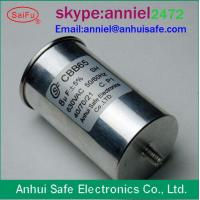 Buy cheap CBB65 ac motor run capacitor 20uf 450VAC low power for air conditioner from wholesalers