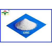 Buy cheap CMC - HV Thickening In Food Grade CMC OEM Nonionic 0.5 - 1.8 D S Range product