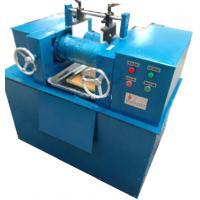 Buy cheap Two roll rubber mixing machine/Silicone rubber mixing mill /BXT- GLO-50a from wholesalers