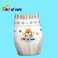 Buy cheap adult baby diaper adult baby diaper brands adult baby diaper changing video adult baby diaper lover free pics from wholesalers