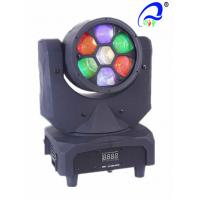 Buy cheap CREE Moving Head LED Stage Light 90W High Brightness Mini Bee Eye Shape from wholesalers