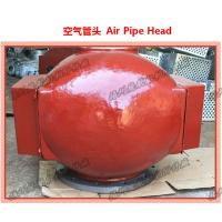 Buy cheap Flanged cast ironMarine fuel tank50A, air pipe head80A, precipitating cabinet, marine air pipe head from wholesalers