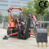 Buy cheap mini loader DY840 small wheel loader with mini excavator buyer product