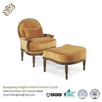 Buy cheap Wooden Armchair With Ottoman Wood Legs , Lounge Ottoman Chair from wholesalers