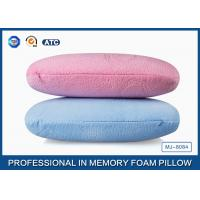Buy cheap Custom Nap Relaxation Memory Foam Sleep Pillow Cushion For Office Rest from wholesalers