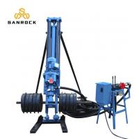 Buy cheap Electric Truck Mounted Water Well Drilling Rig  Mini Hydraulic DTH Downhole Drilling Rig SRQD 70 100 120 165 from wholesalers