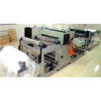 Buy cheap HEPA Rotary Filter Making Machine With 20mm - 100mm Pleating Height from wholesalers