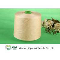 Buy cheap Full Bright Dyed Polyester Yarn , Bright Core Spun Yarn With Plastic Tube product