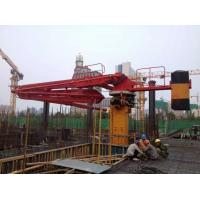 Buy cheap Stable Concrete Distributor Boom /  Schwing Placing Boom  DN125mm Delivery Pipeline Diameter from wholesalers