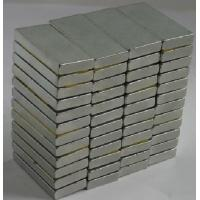Buy cheap Block NdFeB Magnet from wholesalers