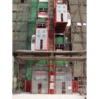 Buy cheap Builder′s Elevator (SC2t/2t) from wholesalers