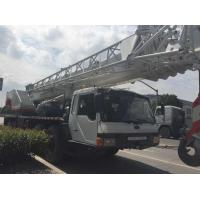 Buy cheap Used Truck Cranes , Used Crane For Sale , Zoomlion/ XCMG Chinese Truck Crane , 70 t Crane from wholesalers