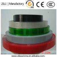Buy cheap Manufacturers PET strapping band from wholesalers