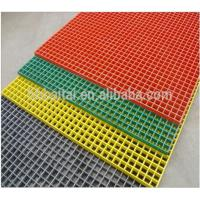 China FRP material grille plate on sale