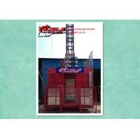 Buy cheap High Strength Steel Construction Material Hoist / Goods Hoist Lift Double Cage from Wholesalers